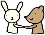 握手ウサギと熊