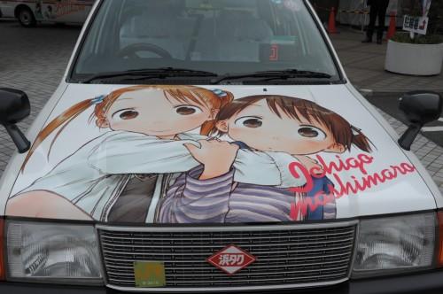 萌ニュース_20110226_01