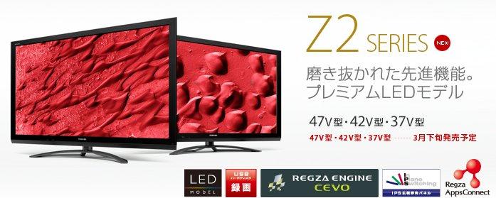 液晶テレビ_20110303_00