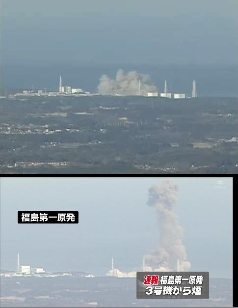 東北地方太平洋地震_20110314_01