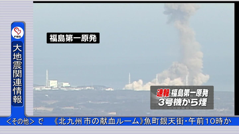 東北地方太平洋地震_20110314_00