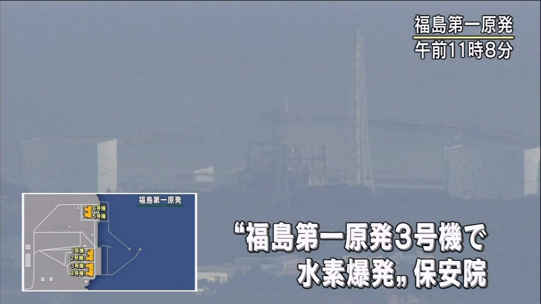 東北地方太平洋地震_20110314_02
