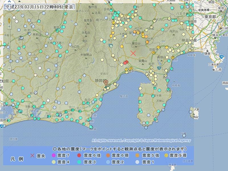 東北地方太平洋地震_20110316_01