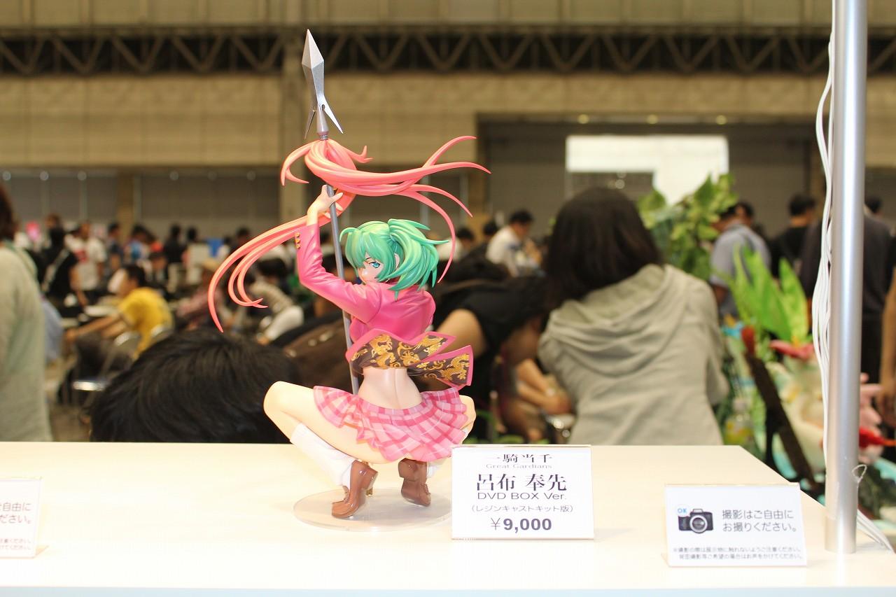 ワンダーフェスティバル2011(夏)_20110725_13