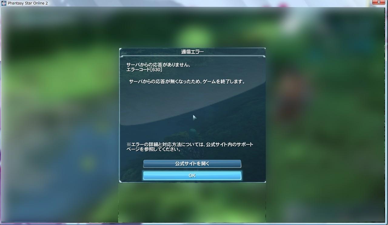 パピヨンの日記24_02