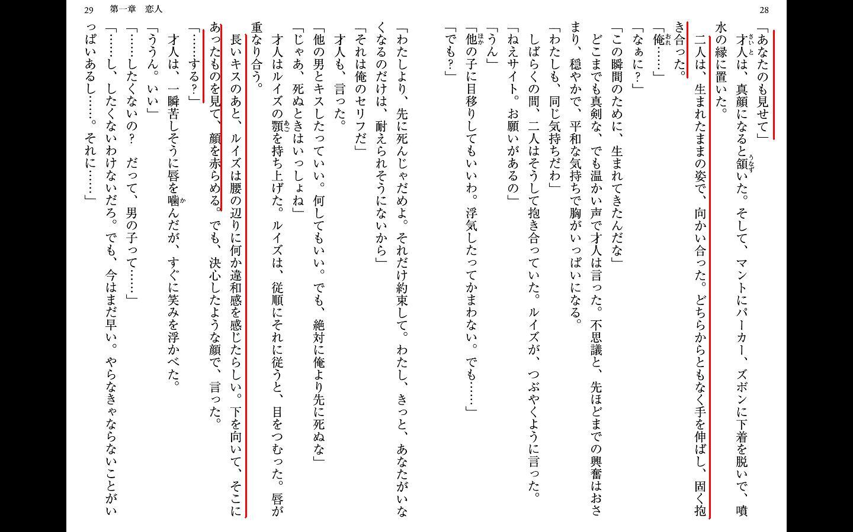 ゼロの使い魔_20110821_01