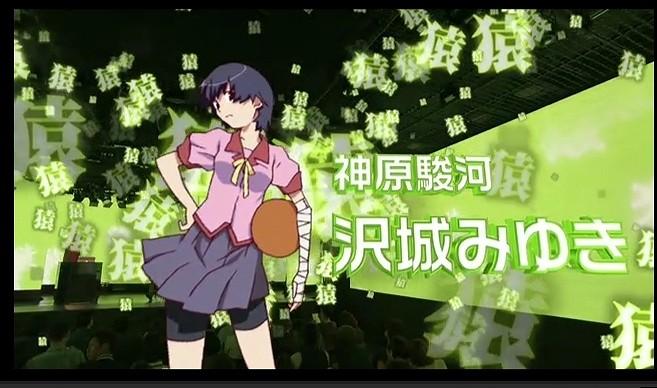 化物語_20110916_最新情報発表会_11
