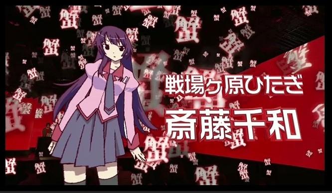 化物語_20110916_最新情報発表会_07