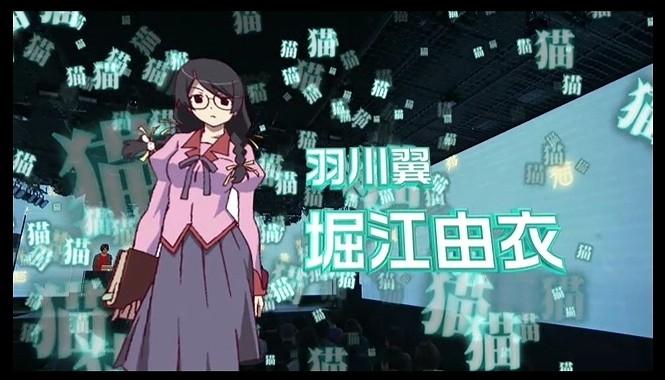 化物語_20110916_最新情報発表会_15