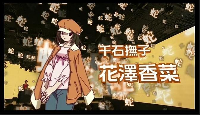 化物語_20110916_最新情報発表会_13