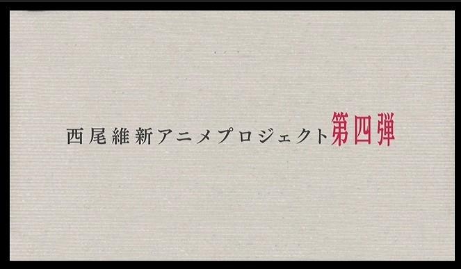 化物語_20110916_最新情報発表会_21