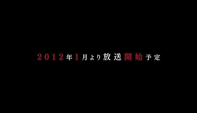 化物語_20110916_最新情報発表会_30