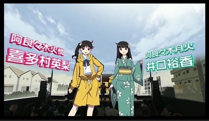 化物語_20110916_最新情報発表会_31