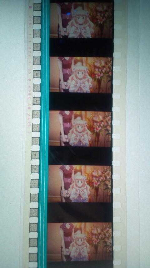 マクロスF_20111017_フィルムまとめ_968_1