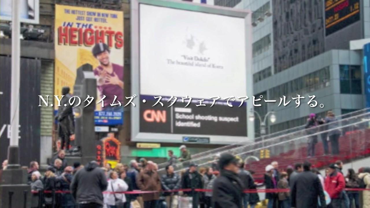 ニュース(韓国)_20111026_韓国人にとって特別な場所_06