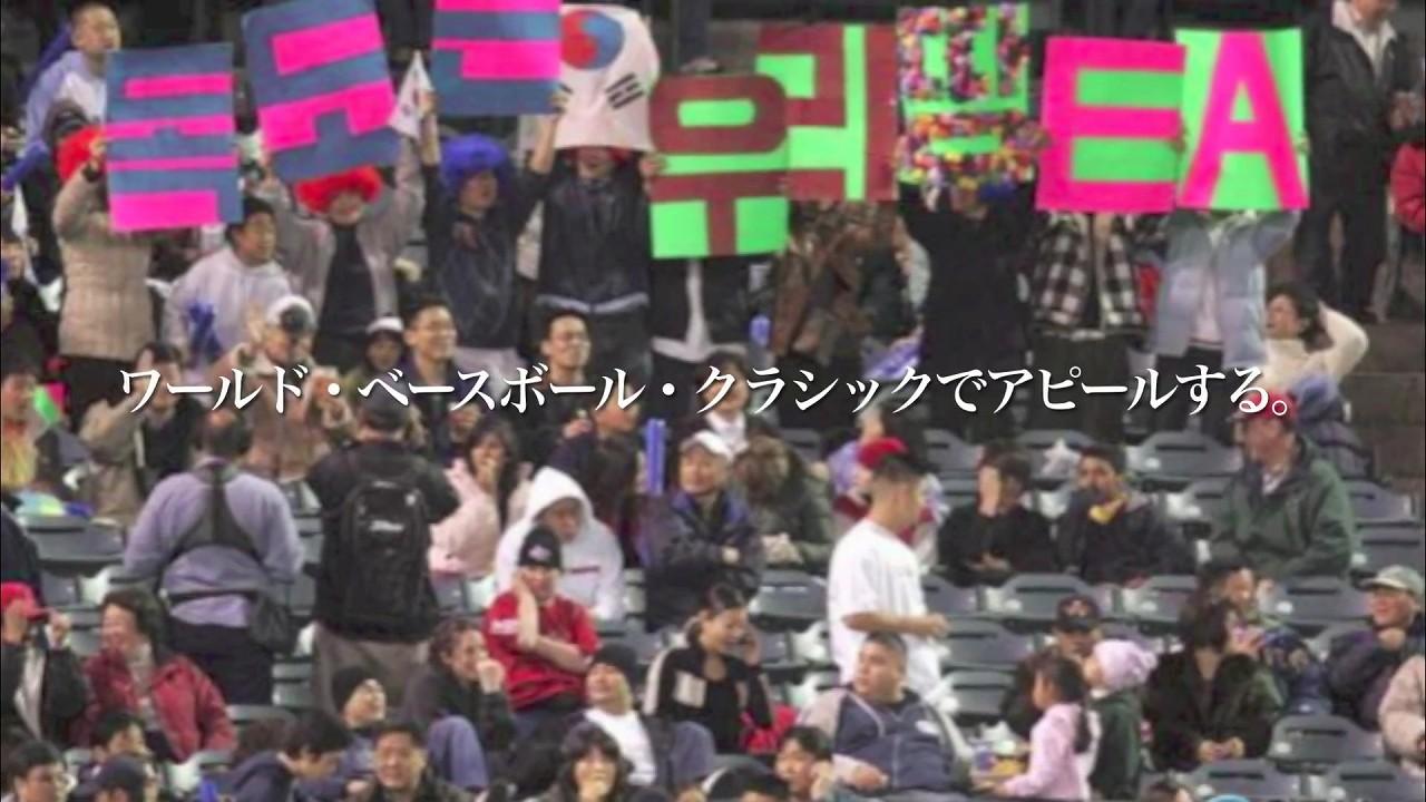 ニュース(韓国)_20111026_韓国人にとって特別な場所_05