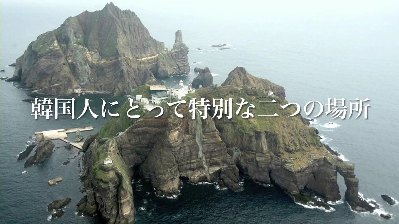 ニュース(韓国)_20111026_韓国人にとって特別な場所_01