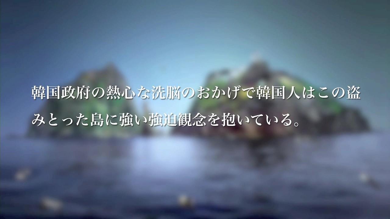 ニュース(韓国)_20111026_韓国人にとって特別な場所_02