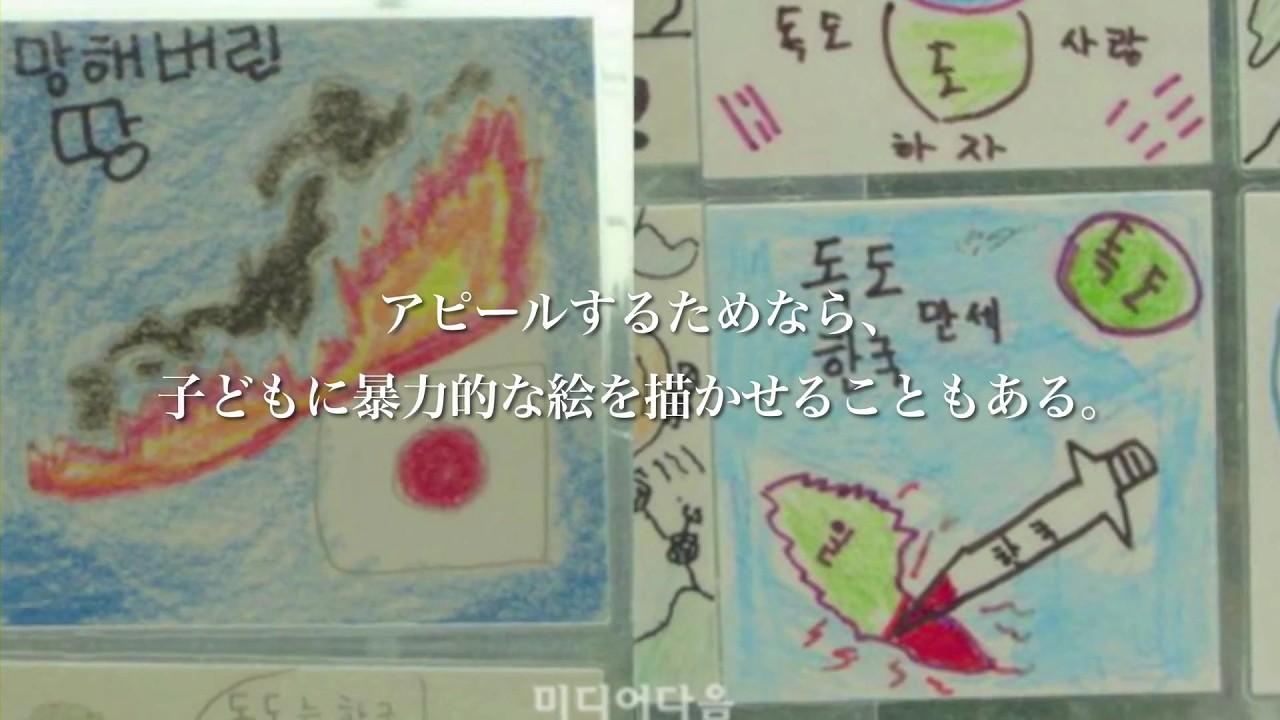 ニュース(韓国)_20111026_韓国人にとって特別な場所_09