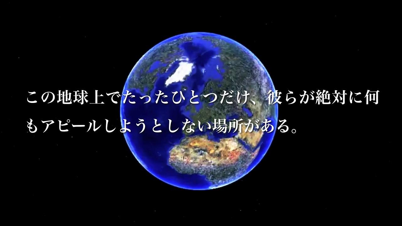 ニュース(韓国)_20111026_韓国人にとって特別な場所_10