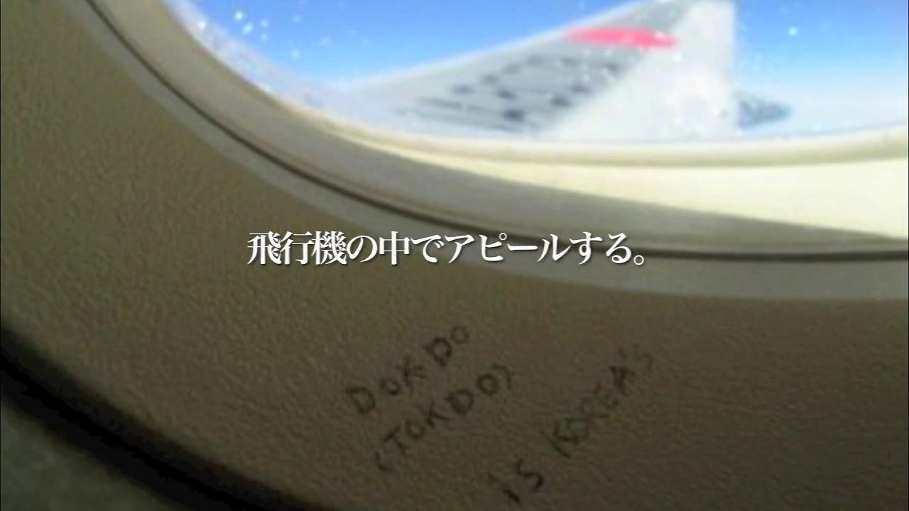 ニュース(韓国)_20111026_韓国人にとって特別な場所_08