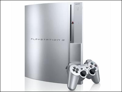 PS3_20110225_00.jpg