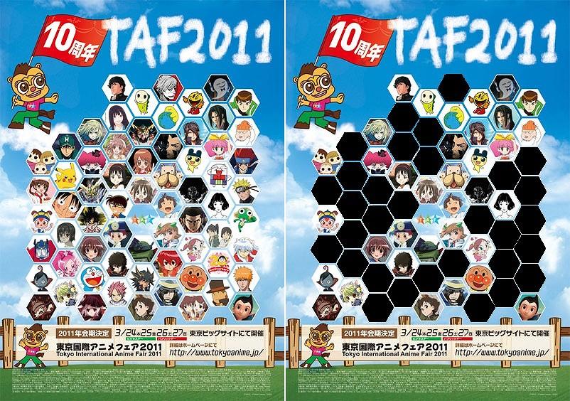 TAF2012_20110729_01.jpg