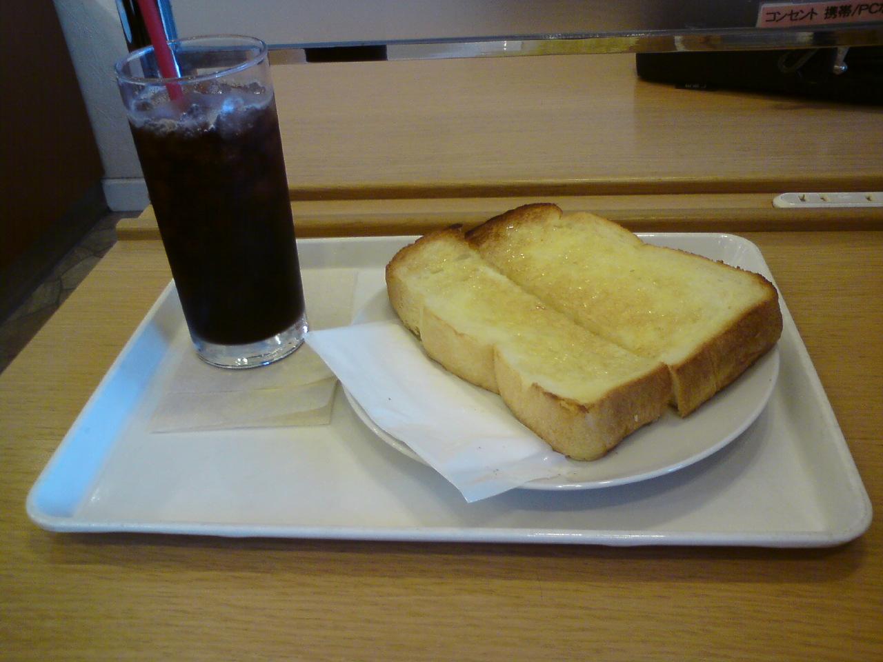 cafe0.jpg