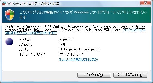 j2ee_02_14.jpg