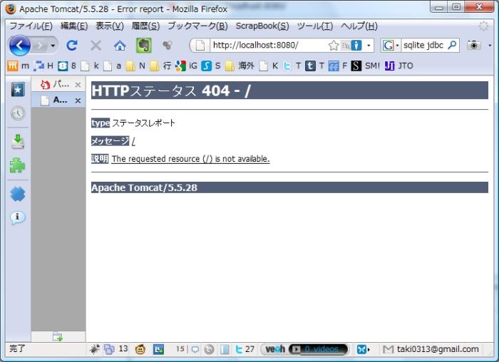 j2ee_02_15.jpg