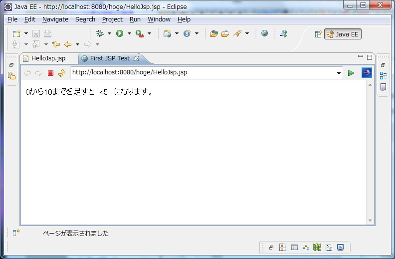 j2ee_05_04.jpg