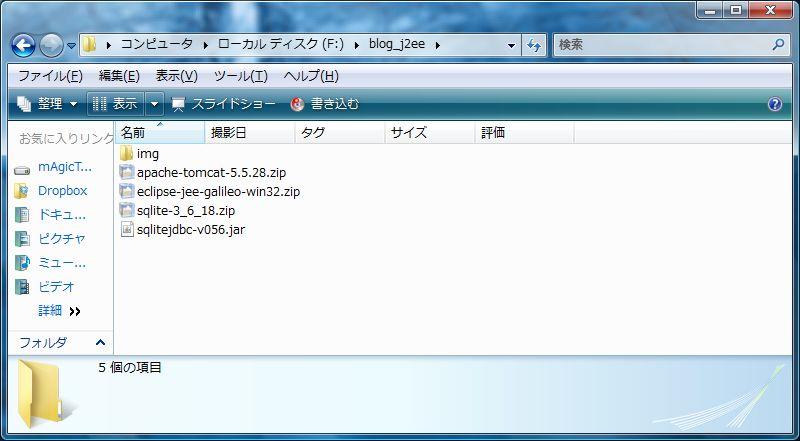 j2ee_06.jpg