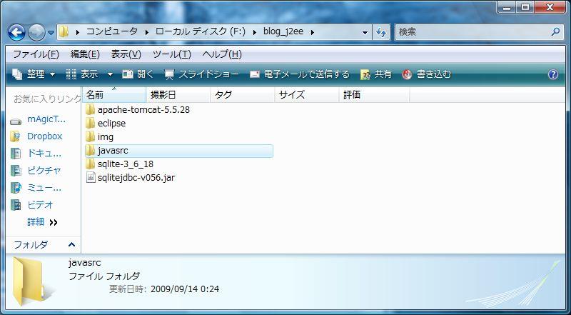 j2ee_07.jpg