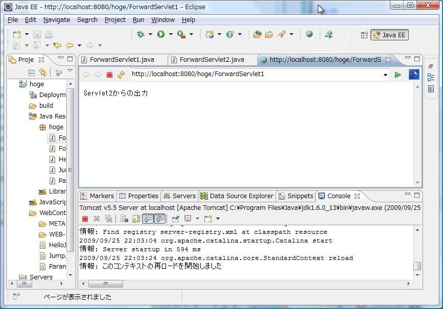 j2ee_08_01.jpg