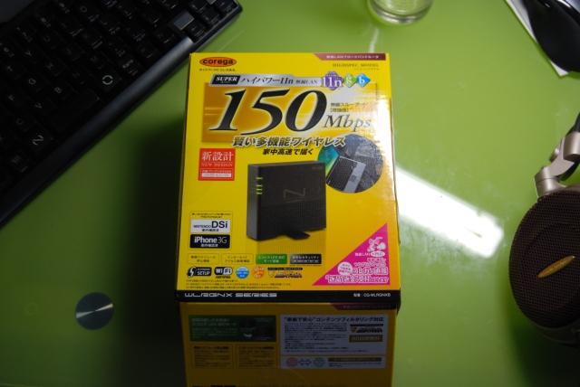 router01.jpg