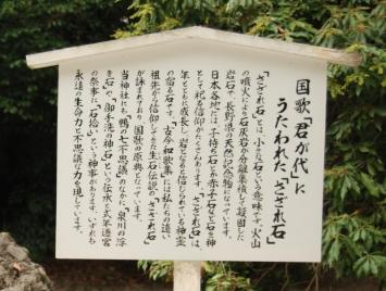 shimo09.jpg