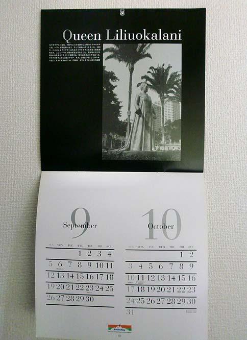 statue calendar