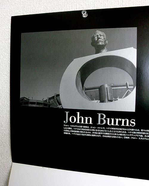 john statue