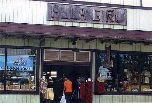 hula girl shop
