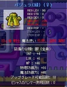 Maple091029_092311.jpg