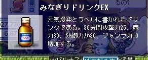 Maple091029_101603.jpg