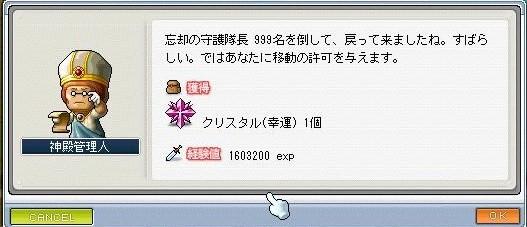 Maple091031_091055.jpg