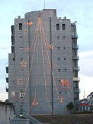 20091212センター南ツリー