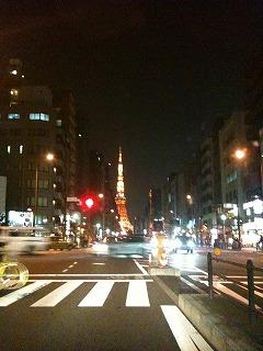 東京タワー ①