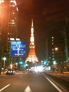 東京タワー ②