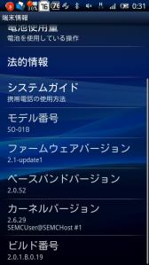 xpe2-1 update1