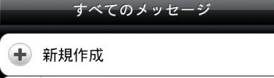 HTC UP4