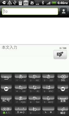 HTC UP5