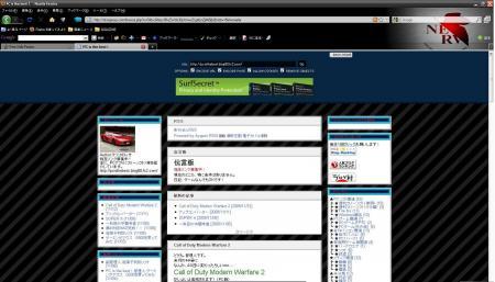 prox2_3.jpg