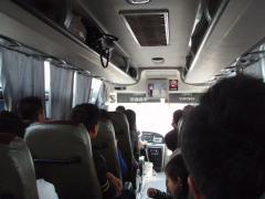塩官行きのバス